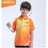 新款男童羽毛球服女童乒乓球服网球服短袖上衣运动服T恤 可礼品卡支付