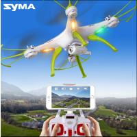 勾勾手 航拍遥控飞机直升机模型 耐摔 无人机四轴飞行器儿童玩具