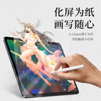 2018新款ipad类纸膜pro11寸磨砂绘画平板2019mini5/4手写air3贴膜 日本原料专业书写绘画【适用于