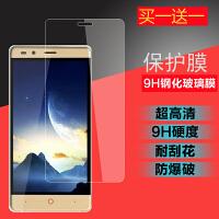 K-Touch/钢化玻璃膜天语X6手机钢化膜卓越X6高清防爆H2贴膜