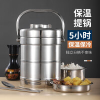 保温桶长保温饭盒2/3/多层大容量成人学生便当盒饭桶提锅