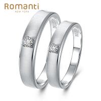 罗曼蒂珠宝白18K金钻石情侣对戒男女款求婚结婚订婚钻石戒指需定制