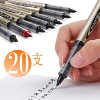 白雪直液式走珠笔红笔签字水性黑针管型中性子弹头学生用文具用品