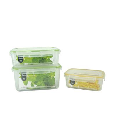 1日0点: LOCK&LOCK 乐扣乐扣 NEO NLP131S001 塑料保鲜盒3件套 39.6元包邮