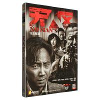 无人区 盒装DVD D9 2013电影光盘碟片 DTS 徐峥 黄渤