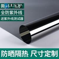 无胶静电玻璃贴膜防晒隔热膜家用卧室太阳膜窗户贴纸阳台遮光窗纸G
