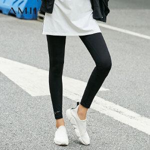 Amii极简韩版运动修身显瘦黑色外穿打底裤女2018秋新款弹力九分裤
