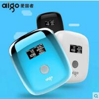 【支持礼品卡】aigo/爱国者空探达人KT02 PM2.5检测仪 嗅霾狗 检测空气质量雾霾