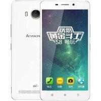 联想 黄金斗士S8畅玩(A5600)8GB 移动联通 双4G智能手机 双卡双待