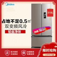 美的 BCD-318WTPZM(E)爵士棕 多门冰箱无霜风冷净味变频 318升家用高性价比 对开门电冰箱