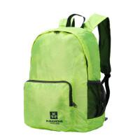 户外20L皮肤包超轻可折叠双肩背包便携旅行包