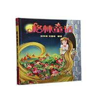 原装正版 儿童故事cd 田洪涛王鲁彬 播讲 格林童话 童话故事10CD珍藏版