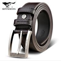 【1件5折】HD七匹狼(SEPTWOLVES)皮带男士腰带针扣休闲系列韩版学生青年裤带