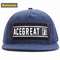 巴拉巴拉男童休闲帽子秋装2017新款儿童帽子宝宝时尚户外棒球帽男