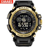 斯麦尔(SMAEL) 手表 男士手表 8018男士多功能轻智能型运动胶表