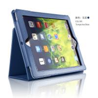 ipad mini2保护套 苹果迷你二A1489平板支架超薄外壳7.9寸防摔套 mini1/2/3 -荔枝纹-深蓝色