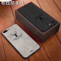 苹果7手机壳iphone8套7plus潮牌iphone7潮男8硅胶7p七新款i硅胶i8个性创意8p八