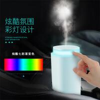 迷你加湿器创意礼品USB七彩夜灯车载办公桌面加湿器空气净化