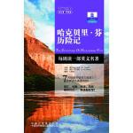 【正版直发】朗文经典・读名著 学英语-哈克贝里芬历险记(英汉对照)-