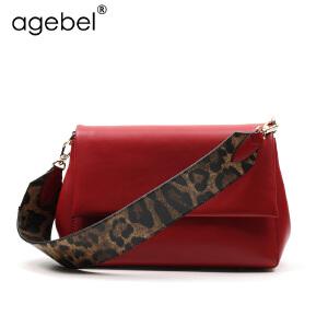艾吉贝春新款宽肩带单肩包大容量手拿包女包欧美时尚牛皮手包