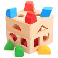 木制形状智慧盒十三孔智力盒儿童益智形状配对积木玩具