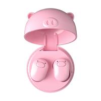vivo蓝牙耳机迷你超小双耳5.0无线耳塞式可爱女生X23 X21 X20 X9 NEX Z1通用隐 标配