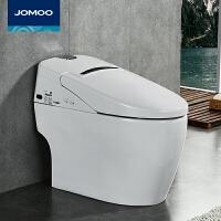 【限时直降】九牧(JOMOO)新款智能马桶 一体式智能坐便器 自动超漩冲水 Z1D60B1J
