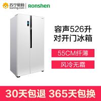 【苏宁易购】Ronshen/容声 BCD-526WD11HY 对开冰箱 对开门家用 风冷无霜 纤薄