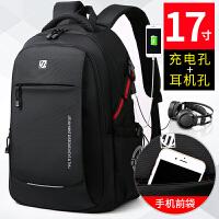 背包男双肩包商务电脑包韩版学生书包男时尚潮流大容量旅游旅行包
