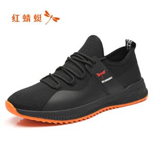 红蜻蜓男鞋运动鞋新款网布男士休闲鞋正品跑步鞋c0191392