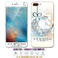 【包邮】MUNU 苹果 iPhone7plus全覆盖前钢化彩膜 iPhone8plus手机钢化膜 苹果7plus iP
