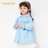 【五一出游季 2件6折:179.9】巴拉巴拉童装女童外套小童宝宝洋气春季2021新款棉服小香风女