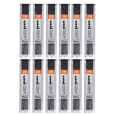 三菱(Uni)铅芯 1405 自动铅笔芯 活动铅笔芯 0.5mm 2B(12管装)当当自营