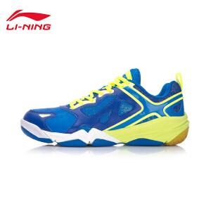 李宁羽毛球鞋男鞋羽毛球系列多维加速度TD减震耐磨防滑运动鞋AYTM005