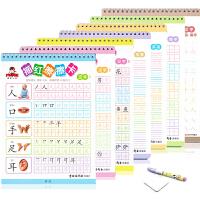 魔笔小良描红擦擦卡 儿童写字练习本 汉字数学拼音练字练字反复用