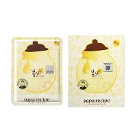 【2盒装】韩国 春雨面膜 papa recipe蜂蜜保湿补水面膜贴10片 黄色(猴子大叔版*发)
