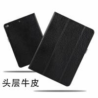 苹果iPad Air 2皮套 真皮保护套iPad 6平板电脑9.7寸包壳