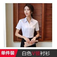 职业套装女夏季短袖白衬衫女工作服女套装ol面试正装寸衣两件套49