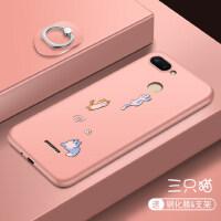 【包邮】莫凡 MOFI 三星 Galaxy J5 2016版手机套 三星 J5+ J5plus J510X 5.2英寸