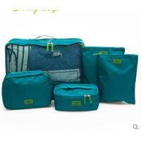 时尚旅行收纳袋拉杆箱行李收纳包旅游用品5件套洗漱包整理袋 可礼品卡支付