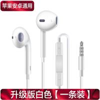 360手机耳机N7 N6Pro/Lite F5 N5s vizza C5安卓通用线控带麦入 标配