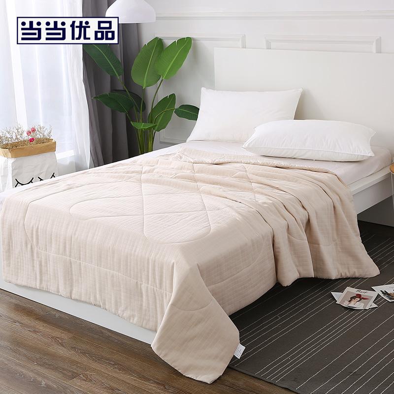 当当优品夏凉被 全棉双层纱透气纤维空调被150x200cm 米驼色