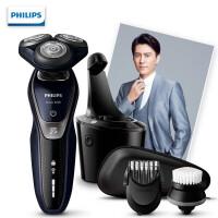 飞利浦(PHILIPS)剃须刀S5570/33 充电式电动刮胡刀 全身水洗 自带清洗器 一小时快充 多功能理容 附鬓角