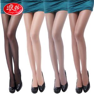 6双浪莎丝袜女超薄款防勾丝连裤袜夏季肉色美腿性感透明打底袜子