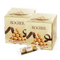 Ferrero 费列罗 榛果威化巧克力 48粒 两盒组合