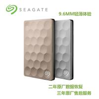 Seagate希捷移动硬盘(2.5英寸移动硬盘) Ultra slim 睿致 1T/2T USB3.0便携式移动硬盘