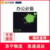吉选/gesobyte  S300台式机笔记本办公网吧游戏家用鼠标垫