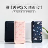【新品】 20000毫安大容量充电宝 快速手机X爱女便携商务移动电源 20000毫安