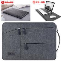 苹果笔记本电脑包air13.3寸macbook pro15.4寸内胆手提包商务电脑包联想