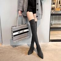 亏本促销品质保证针织弹力袜子靴长筒瘦瘦靴过膝长靴尖头平底靴女 深灰色 薄绒款